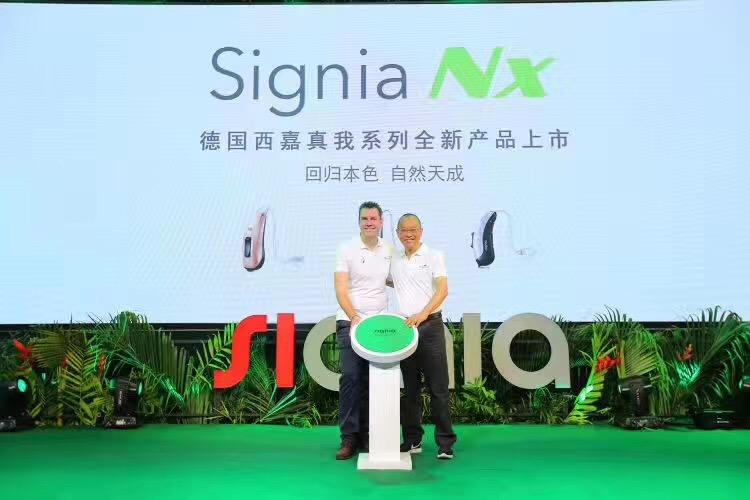 德国西嘉助听器发布Nx系列产品上市,刷新听力舒适新高度
