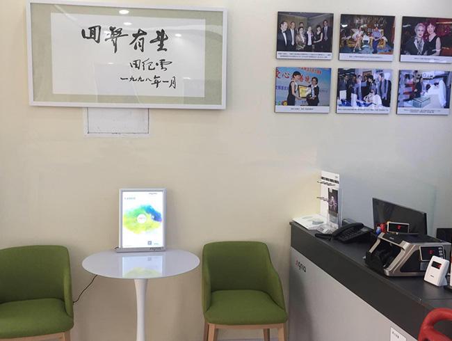 西门子助听器(东门店) 验配环境展示