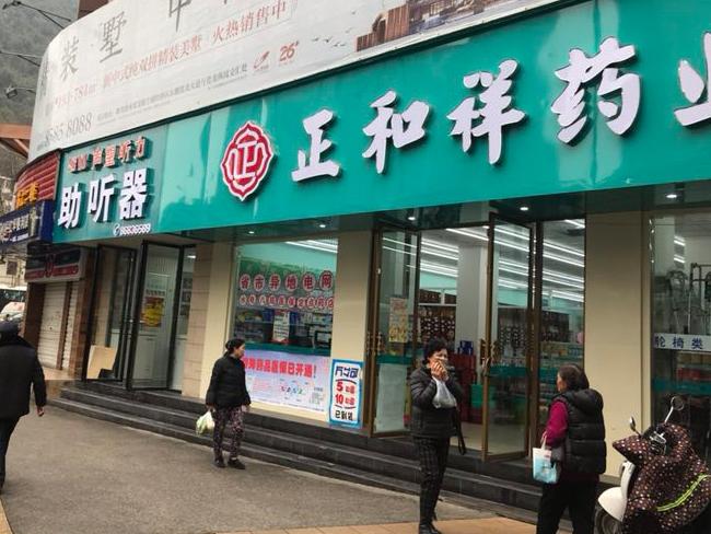 西门子助听器(北京路店) 验配环境展示