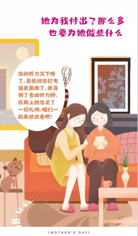 母亲节2b.jpg