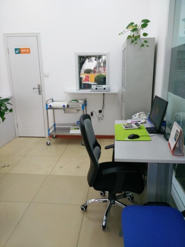 西门子助听器(老百姓费家营店) 验配环境展示