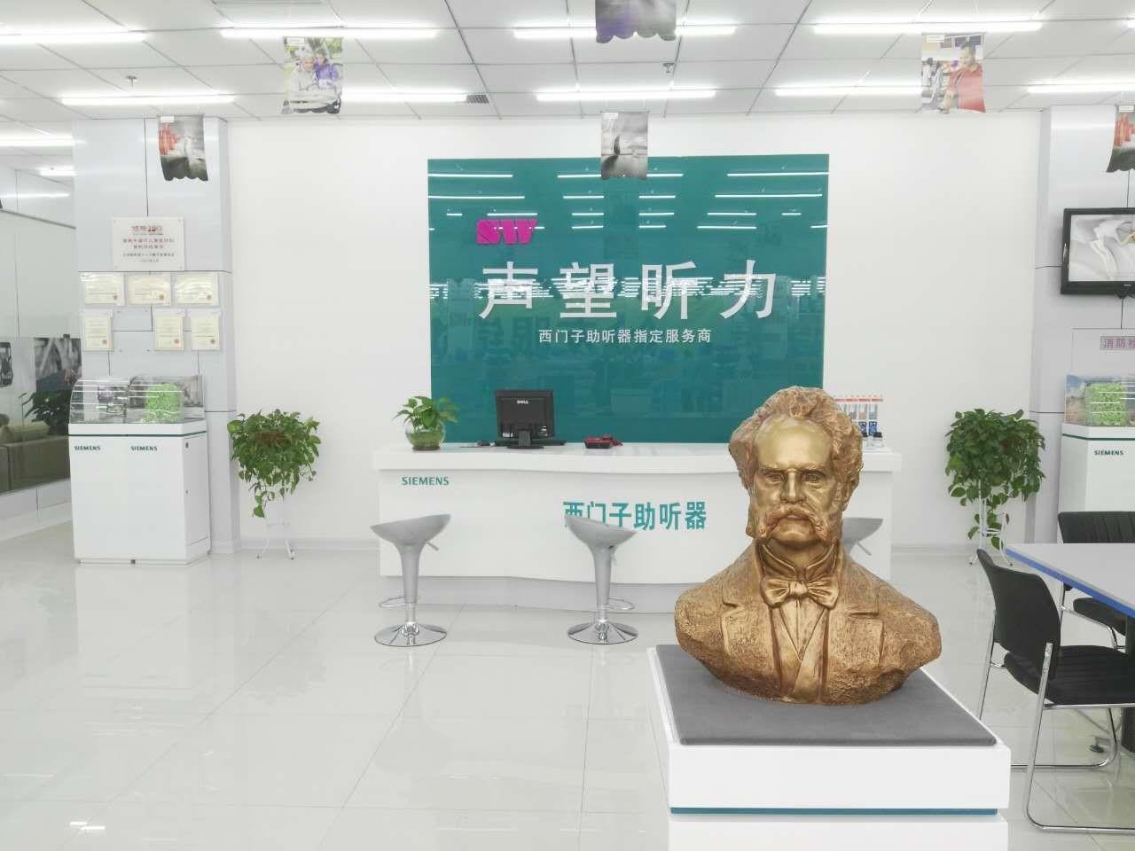 西门子助听器(甘肃省服务中心) 验配环境展示