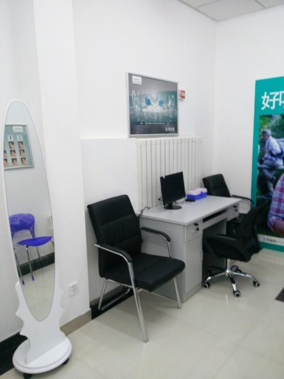 仁恒国际专营店 验配环境展示