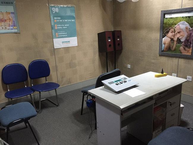 西门子助听器(西岗区长春路店) 验配环境展示