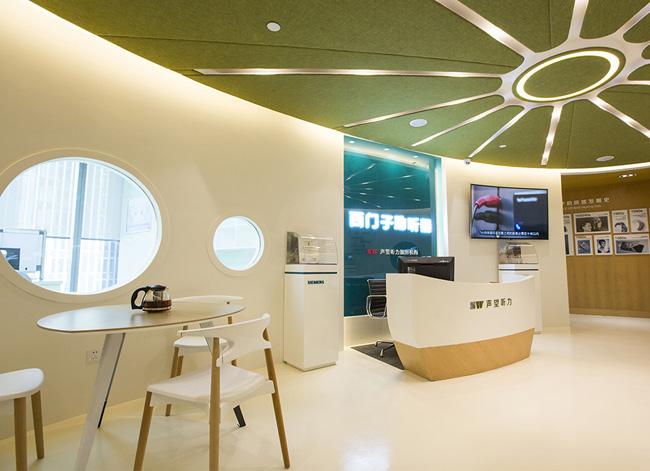 西门子助听器(浙江省服务中心) 验配环境展示